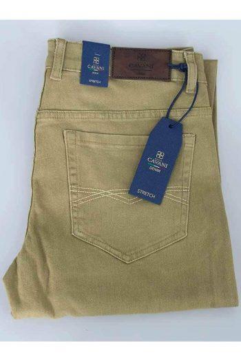 Cavani Milano Jeans In Beige - Jeans